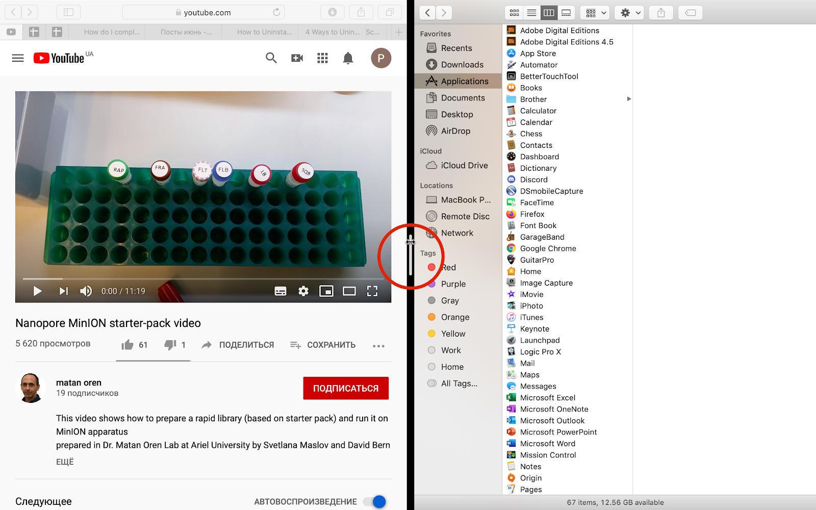 change window size in split view using the screen separator