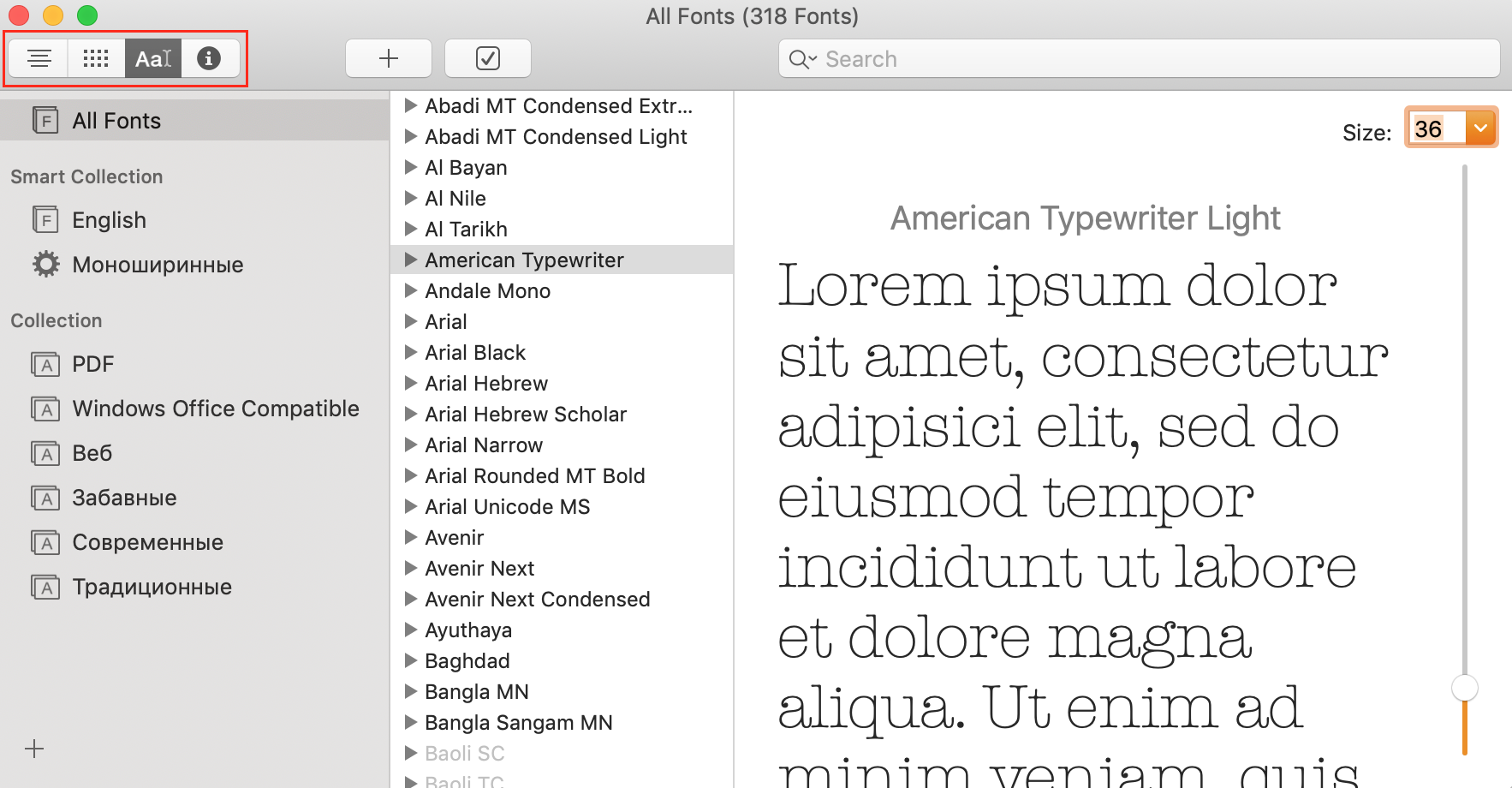 change font preview mode in font book